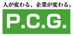 企業研修のパンネーションズ・コンサルティング・グループ